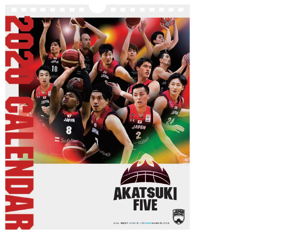 AKATSUKI FIVE 2020 カレンダー